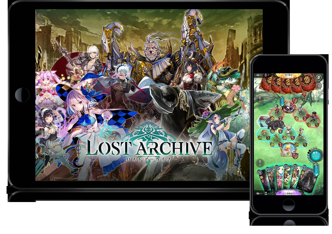 Lost Archive
