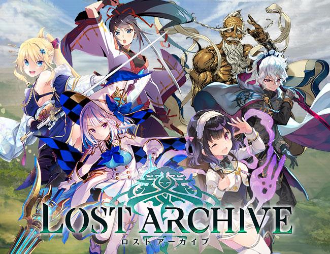 Lost Archive(ロストアーカイブ)